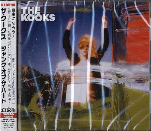 The Kooks Junk Of The Heart CD album (CDLP) Japanese OKSCDJU554375