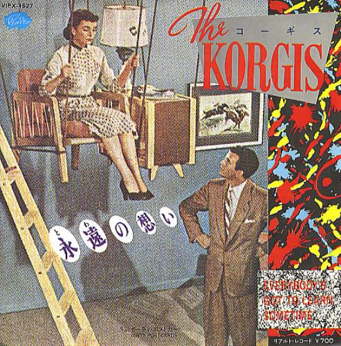 "The Korgis Everybody's Got To Learn Sometime 7"" vinyl single (7 inch record) Japanese KGI07EV349107"