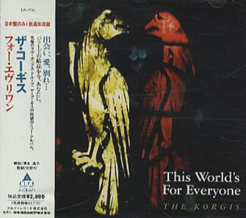 The Korgis This World's For Everyone CD album (CDLP) Japanese KGICDTH322536