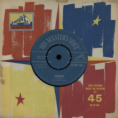 "The Krew Kats Samovar 7"" vinyl single (7 inch record) UK U6F07SA569206"