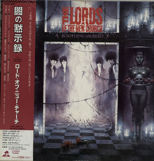 The Lords Of The New Church Is Nothing Sacred ? vinyl LP album (LP record) Japanese LCHLPIS576158