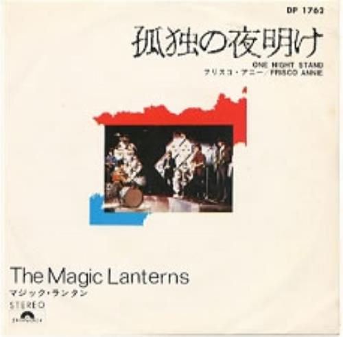 """The Magic Lanterns One Night Stand 7"""" vinyl single (7 inch record) Japanese AGM07ON184089"""
