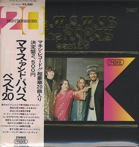 The Mama's And The Papa's Best 20 vinyl LP album (LP record) Japanese M&PLPBE365817