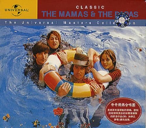 The Mama's And The Papa's Classic CD album (CDLP) Hong Kong M&PCDCL247946