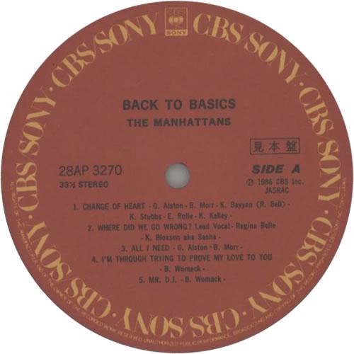 The Manhattans Back To Basics vinyl LP album (LP record) Japanese MH7LPBA623420