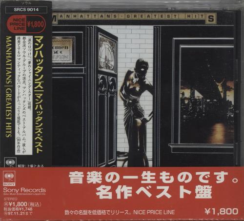 The Manhattans Greatest Hits CD album (CDLP) Japanese MH7CDGR663248