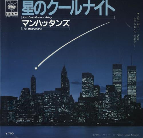 "The Manhattans Just One Moment Away + Insert 7"" vinyl single (7 inch record) Japanese MH707JU720117"