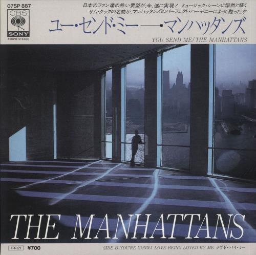 "The Manhattans You Send Me 7"" vinyl single (7 inch record) Japanese MH707YO730416"