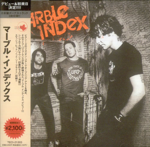 The Marble Index The Marble Index CD album (CDLP) Japanese IDXCDTH537647