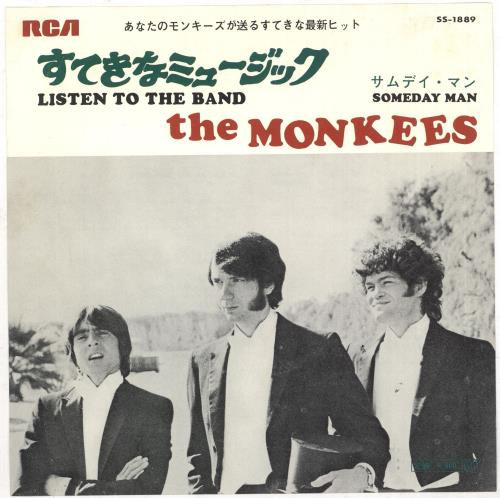 """The Monkees Listen To The Band 7"""" vinyl single (7 inch record) Japanese MKE07LI740342"""