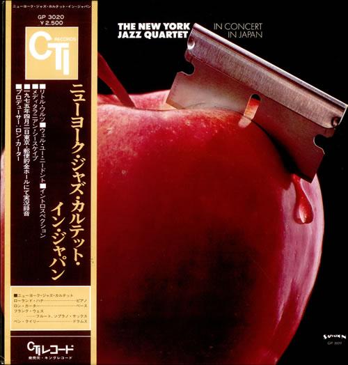 The New York Jazz Quartet In Concert In Japan vinyl LP album (LP record) Japanese NYJLPIN515491