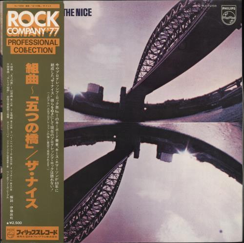 The Nice The Five Bridges Suite vinyl LP album (LP record) Japanese NCELPTH235030