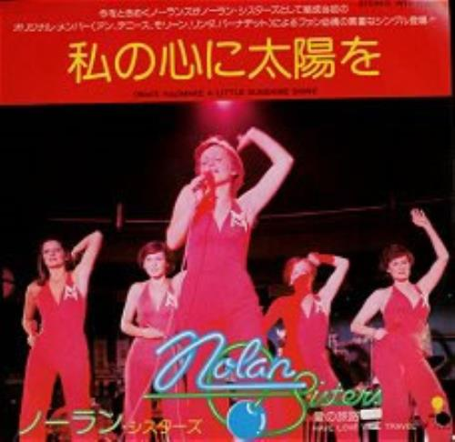 "The Nolans (Won't You) Make A Little Sunshine Shine 7"" vinyl single (7 inch record) Japanese NOL07WO167085"