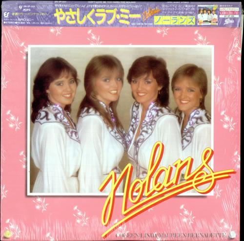 The Nolans Don't Love Me Too Hard + print vinyl LP album (LP record) Japanese NOLLPDO176104