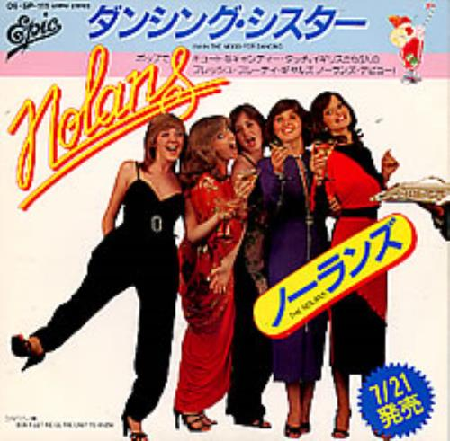 """The Nolans I'm In The Mood For Dancing 7"""" vinyl single (7 inch record) Japanese NOL07IM258818"""