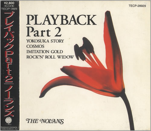 The Nolans Playback Part 2 CD album (CDLP) Japanese NOLCDPL123744