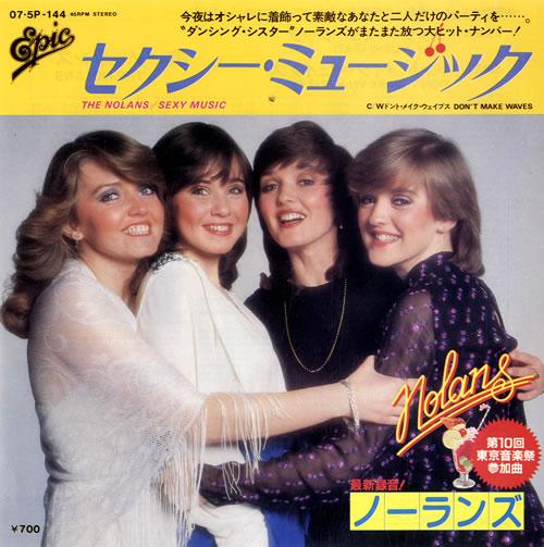 "The Nolans Sexy Music 7"" vinyl single (7 inch record) Japanese NOL07SE258816"