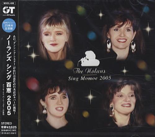 The Nolans Sing Momoe CD album (CDLP) Japanese NOLCDSI311547