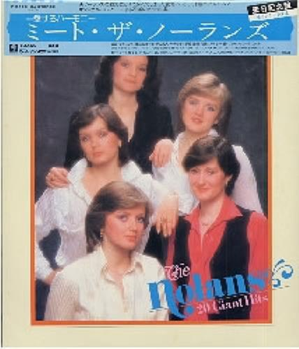 "The Nolans The Nolans 20 Giant Hits - Pair Of 10"" 10"" vinyl single (10"" record) Japanese NOL10TH144674"