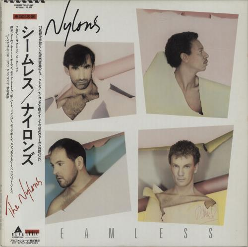 The Nylons Seamless + Obi vinyl LP album (LP record) Japanese T57LPSE678900