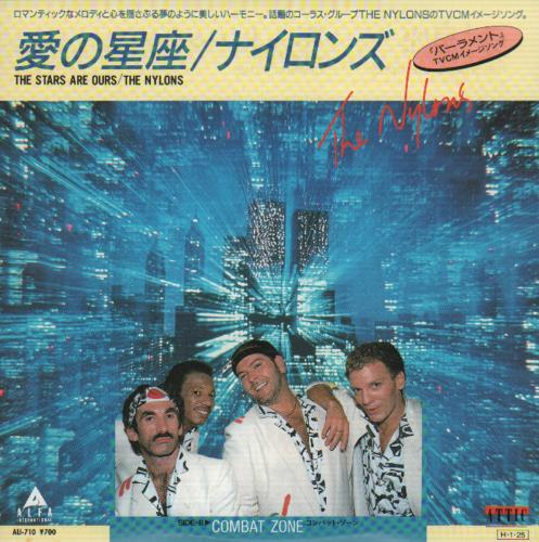 """The Nylons The Stars Are Ours - White label 7"""" vinyl single (7 inch record) Japanese T5707TH655627"""