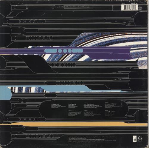 The Orb U.F. Orb - VG 2-LP vinyl record set (Double Album) UK ORB2LUF711105