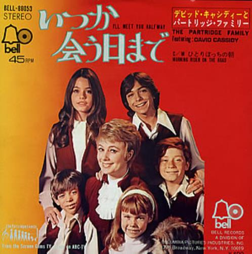 partridge family i meet you halfway