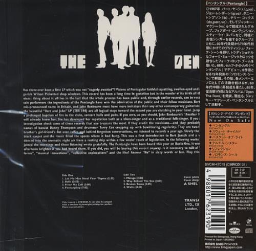 The Pentangle The Pentangle CD album (CDLP) Japanese PNTCDTH401966