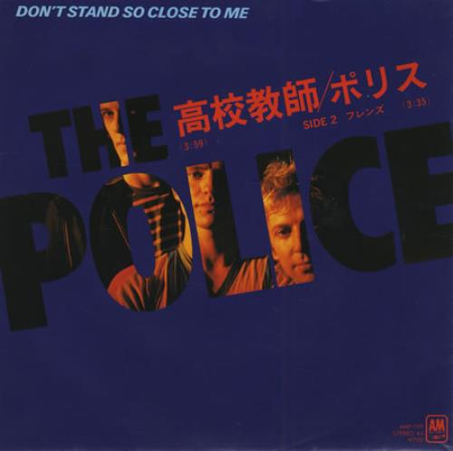 The Police Don T Stand So Close To Me Poster Sleeve