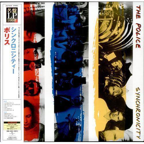 The Police Synchronicity Japanese Vinyl Lp Album Lp