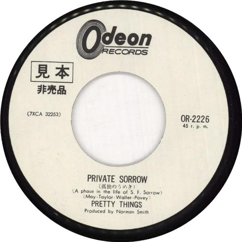 "The Pretty Things Private Sorrow 7"" vinyl single (7 inch record) Japanese PTH07PR593962"