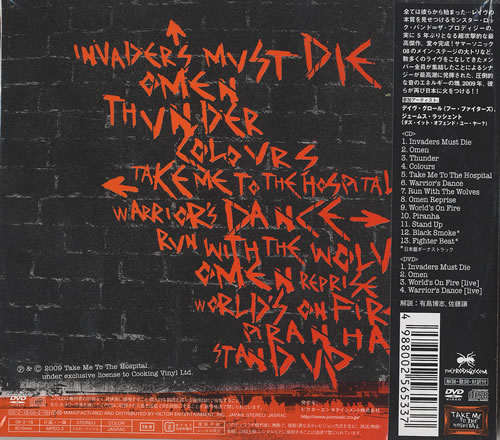 The Prodigy Invaders Must Die - Sealed 2-disc CD/DVD set Japanese PDG2DIN459226