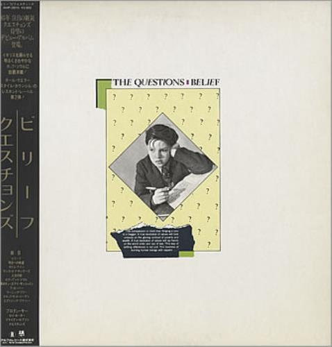 The Questions Belief vinyl LP album (LP record) Japanese QUSLPBE385788
