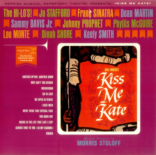 The Reprise Musical Repertory Theatre Kiss Me Kate vinyl LP album (LP record) UK RRHLPKI457145
