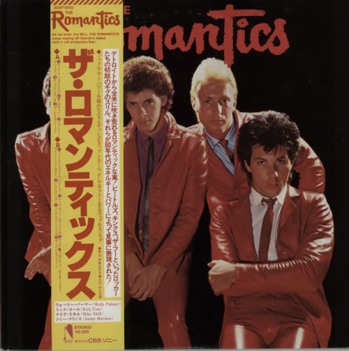 The Romantics The Romantics vinyl LP album (LP record) Japanese RO6LPTH616906