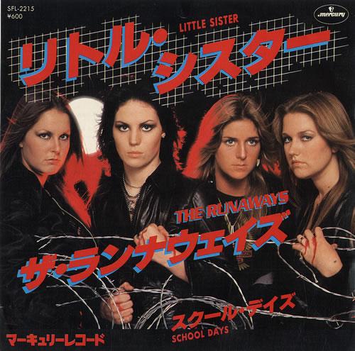 The Runaways Little Sister Japanese 7 Quot Vinyl Single 7