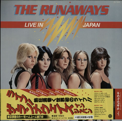The Runaways Live In Japan Obi Portraits Amp Signed Insert