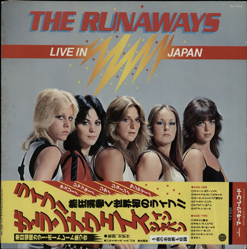 The Runaways Live In Japan Japanese Vinyl Lp Album Lp