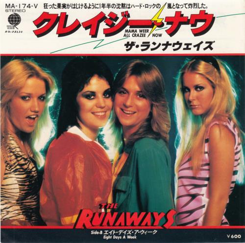 The Runaways Mama Weer All Crazee Now Japanese 7 Quot Vinyl