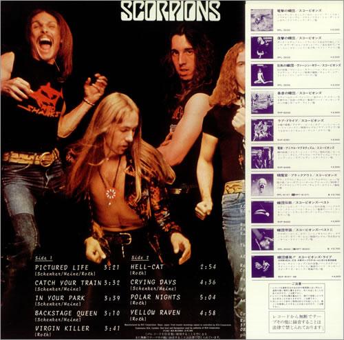 The Scorpions Virgin Killer - Banned Sleeve Japanese vinyl LP album