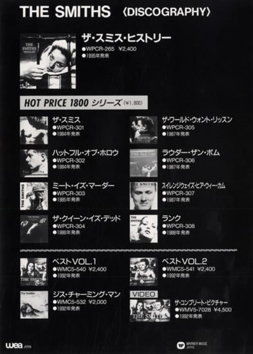 The Smiths Singles - Set Of Two Handbills handbill Japanese SMIHBSI555357
