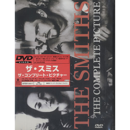 The Smiths The Complete Picture Sealed Japanese Promo Dvd