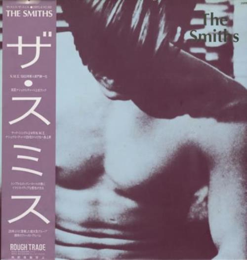 The Smiths The Smiths + Flexi vinyl LP album (LP record) Japanese SMILPTH167045