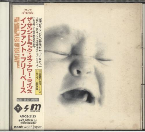 The Soundtrack Of Our Lives Welcome To The Infant Freebase CD album (CDLP) Japanese SUFCDWE87274