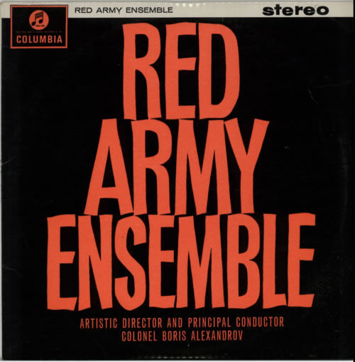 The Soviet Army Ensemble The Red Army Ensemble vinyl LP album (LP record) UK VNJLPTH615667