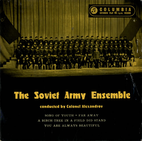 "The Soviet Army Ensemble The Soviet Army Ensemble EP 7"" vinyl single (7 inch record) UK VNJ07TH578648"
