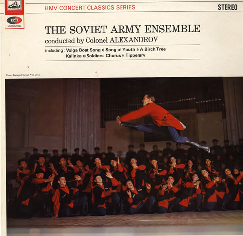 The Soviet Army Ensemble The Soviet Army Ensemble vinyl LP album (LP record) UK VNJLPTH563338