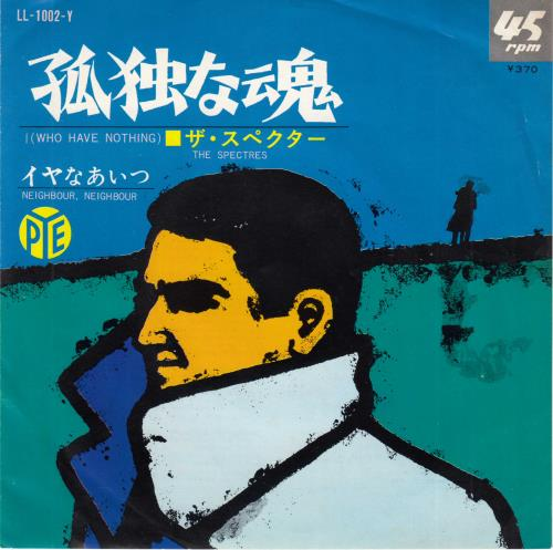 """The Spectres I (Who Have Nothing) 7"""" vinyl single (7 inch record) Japanese UJF07IW661276"""