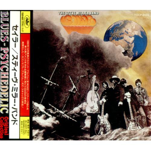 The Steve Miller Band Sailor CD album (CDLP) Japanese SBMCDSA421443