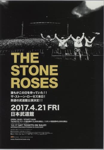 The Stone Roses Live In Tokyo 2017 handbill Japanese STOHBLI677909